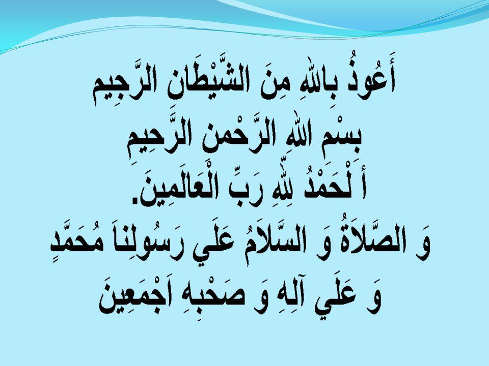 Bunların dışında genç yaşta İslam'ı kabul eden pek çok kişi mevcuttur.