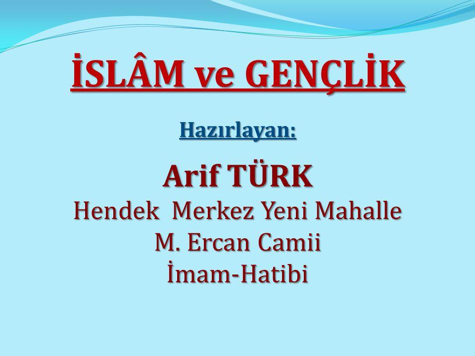 Vahiy katiplerini genel olarak gençler arasından seçmiş, İslam'a davet mektuplarını da gençlere yazdırmıştır.