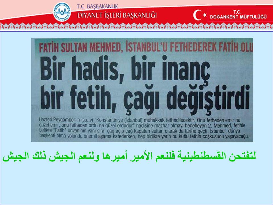 لتفتحن القسطنطينية فلنعم الأمير أميرها ولنعم الجيش ذلك الجيش