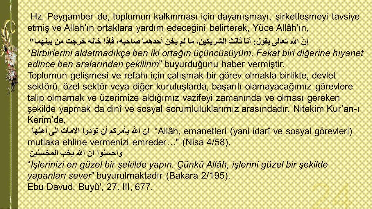 Hz. Peygamber de, toplumun kalkınması için dayanışmayı, şirketleşmeyi tavsiye etmiş ve Allah'ın ortaklara yardım edeceğini belirterek, Yüce Allâh'ın,