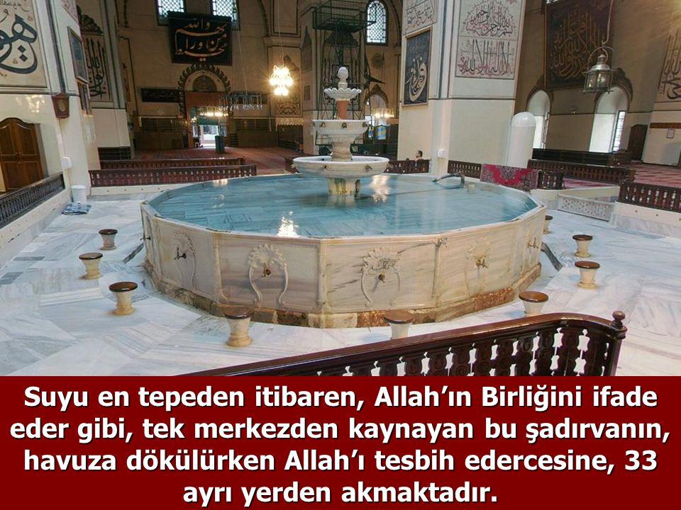 Meşhur Şadırvan Ulucaminin inşaatı sırasında cami içindeki havuzun yerinin yaşlıca bir kadına ait olduğu rivayeti vardır.