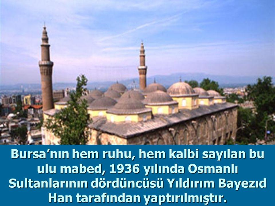 2 minaresi bulunan caminin batıdaki minaresine iki ayrı yol ile çıkılır.