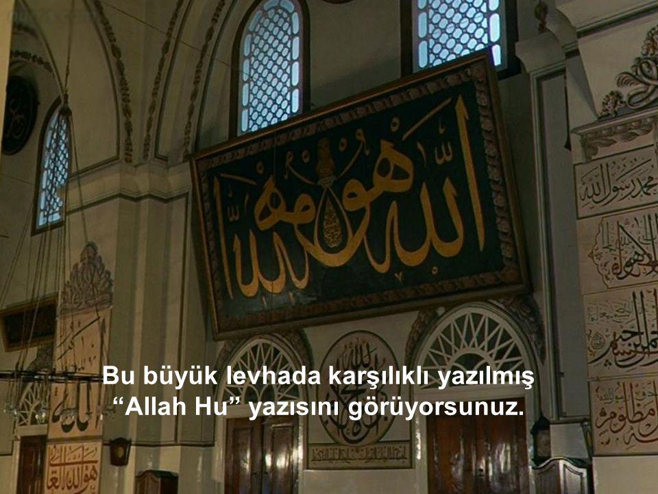 DOĞU DUVARINDA Hadis-i Şerif: Re'sül hikmeti mehafetullah Hikmetin başı Allah korkusudur Önemini Mehmet Akif'ten dinleyelim.
