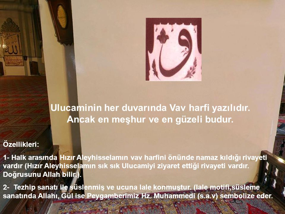 Kabe kapısının Örtüsü- Yavuz Sultan Selim Han tarafından Ulucami'ye hediye edildiği rivayet edilir.