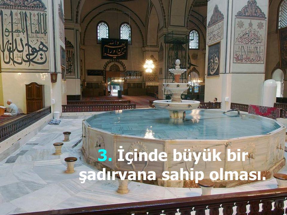  Mihrabın iç kısmında tam cephede Rabbena Atina duası vardır.