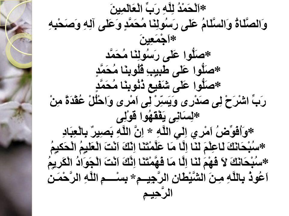 Gazi de şehit olmak ve bu mertebeye yükselmek için savaştı ğ ından dolayı O da şehitler derecesinde kabul edilmiştir.Bu konuda sevgili Sevgili Peygamberimiz şöyle buyurmuşlardır : ''Bir kimse Allah yolunda şehit olmayı can-u gönülden İ sterse,yata ğ ında ölse bile, Allah onu şehitler derecesine ulaştırır.'' (Müslim, İ mare, 157,11,1517)