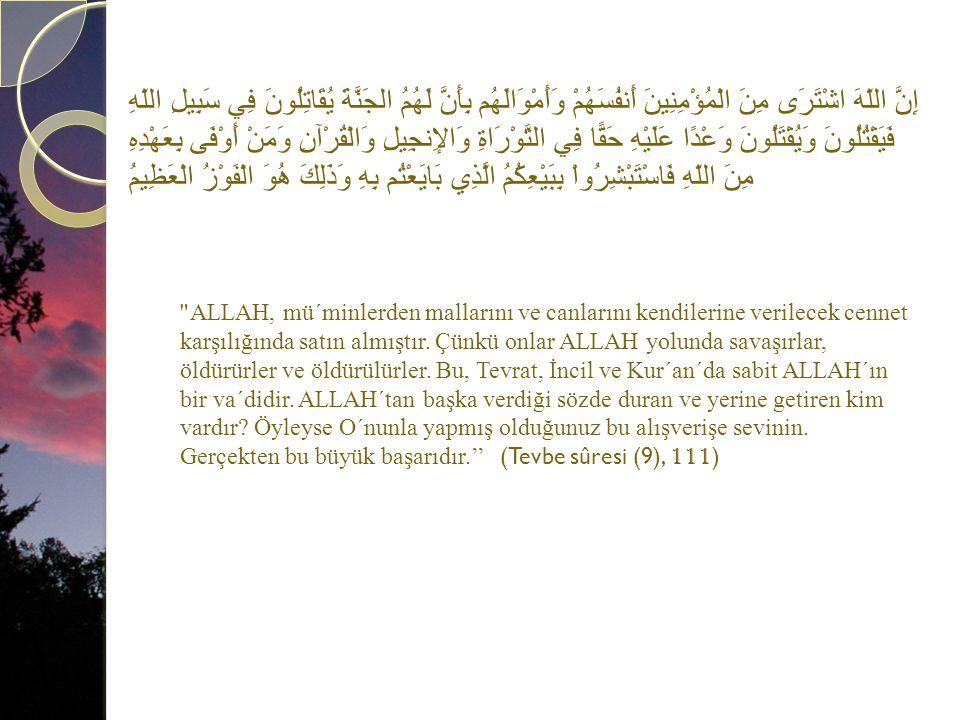 Şehitlerin,Allah katında diri olduklarını ve yüksek derecelerini beyan eden Hadis-i şerifler: ما أَحدٌ يدْخُلُ الجنَّة يُحِبُّ أنْ يرْجِعَ إلى الدُّنْيَا ولَه ما على الأرْضِ منْ شَيءٍ إلاَّ الشَّهيدُ ، يتمَنَّى أنْ يَرْجِع إلى الدُّنْيَا ، فَيُقْتَلَ عشْرَ مَرَّاتٍ ، لِما يرى مِنَ الكرامةِ Cennete giren hiçbir kimse, yeryüzündeki her şey kendisinin olsa bile dünyaya geri dönmeyi arzu etmez.