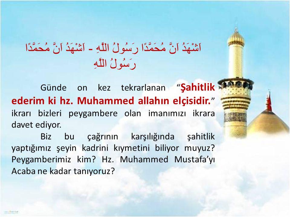 "اَشْهَدُ اَنَّ مُحَمَّدًا رَسُولُ اللَّهِ - اَشْهَدُ اَنَّ مُحَمَّدًا رَسُولُ اللَّهِ Günde on kez tekrarlanan "" Şahitlik ederim ki hz. Muhammed allah"