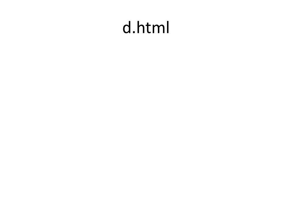 e.html