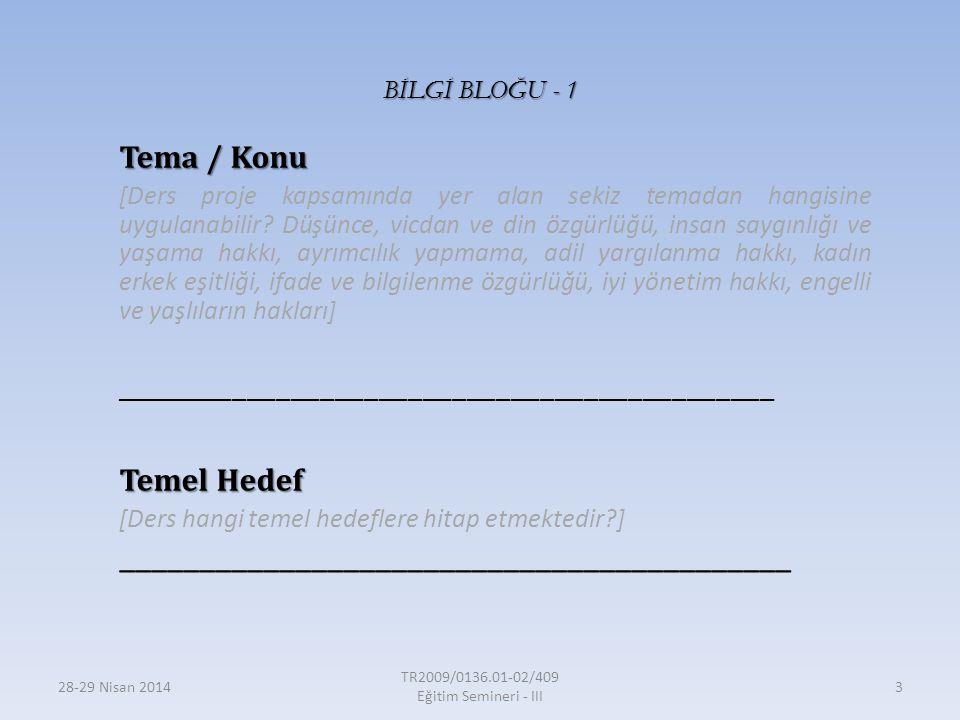 Tema / Konu [Ders proje kapsamında yer alan sekiz temadan hangisine uygulanabilir.