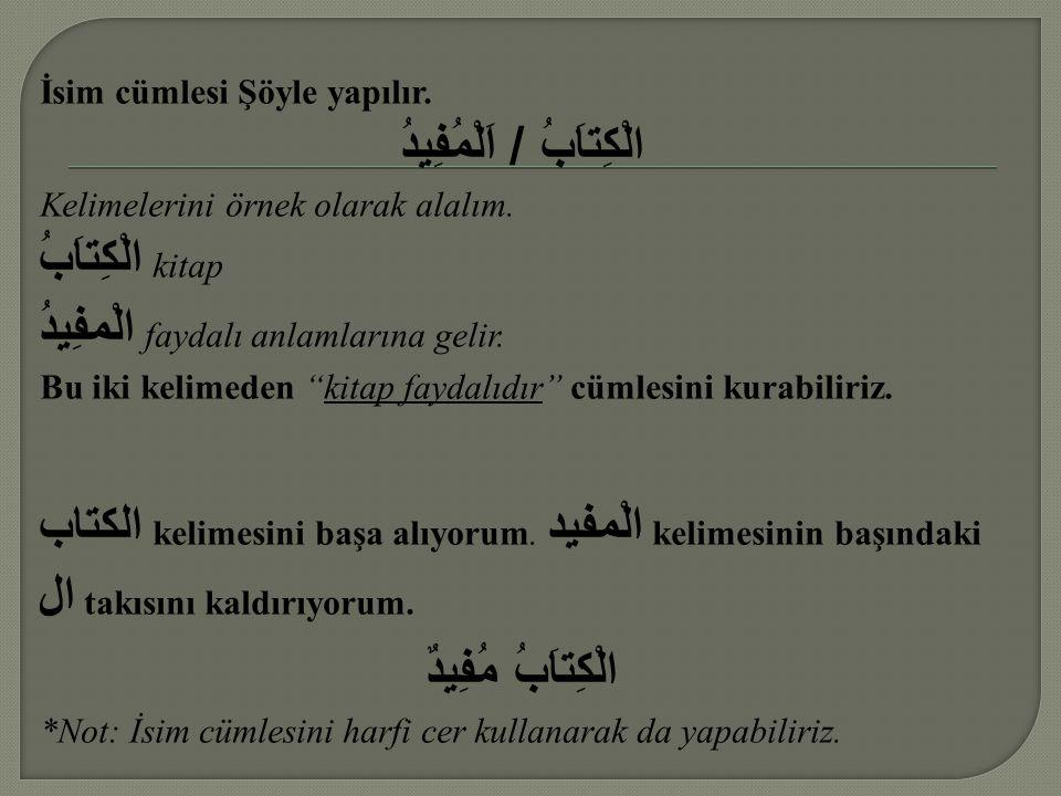 İsim Cümlesi Arapçada iki tür cümle vardır. 1. İsim Cümlesi: İsimle başlayan cümleye isim cümlesi denir. 2. Fiil Cümlesi: Fiille başlayan cümleye fiil