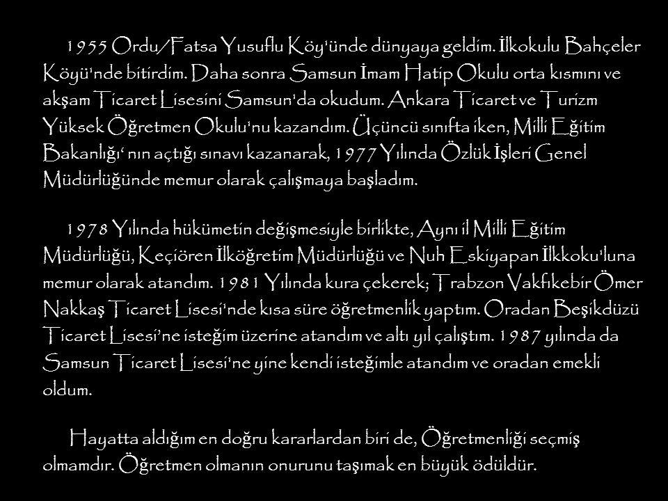 Ertan; 29 Mart 1980'de, Fatsa Devlet Hastanesi'nde, Nurten Gümüş tarafından, babası Mehmet Gümüş fındık mitinginde iken doğuruldu.