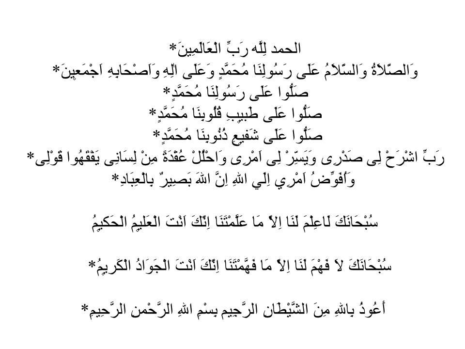 ALLAH'A ÇOK ŞÜKREDEN BİR KUL OLMAYAYIM MI? ( MÜSLİM)