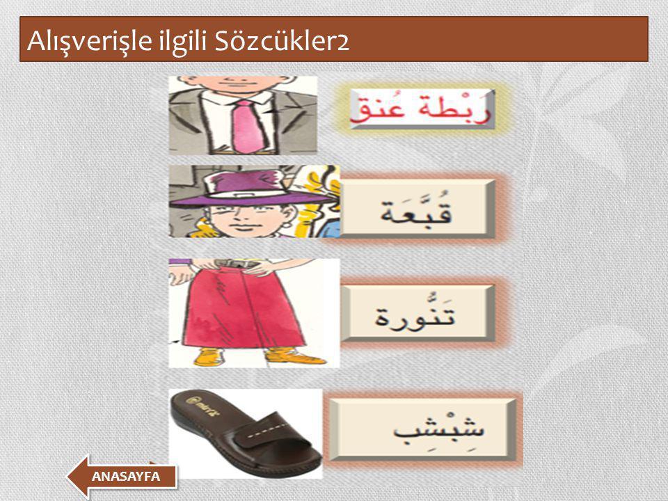 Alışverişle ilgili Sözcükler2 ANASAYFA