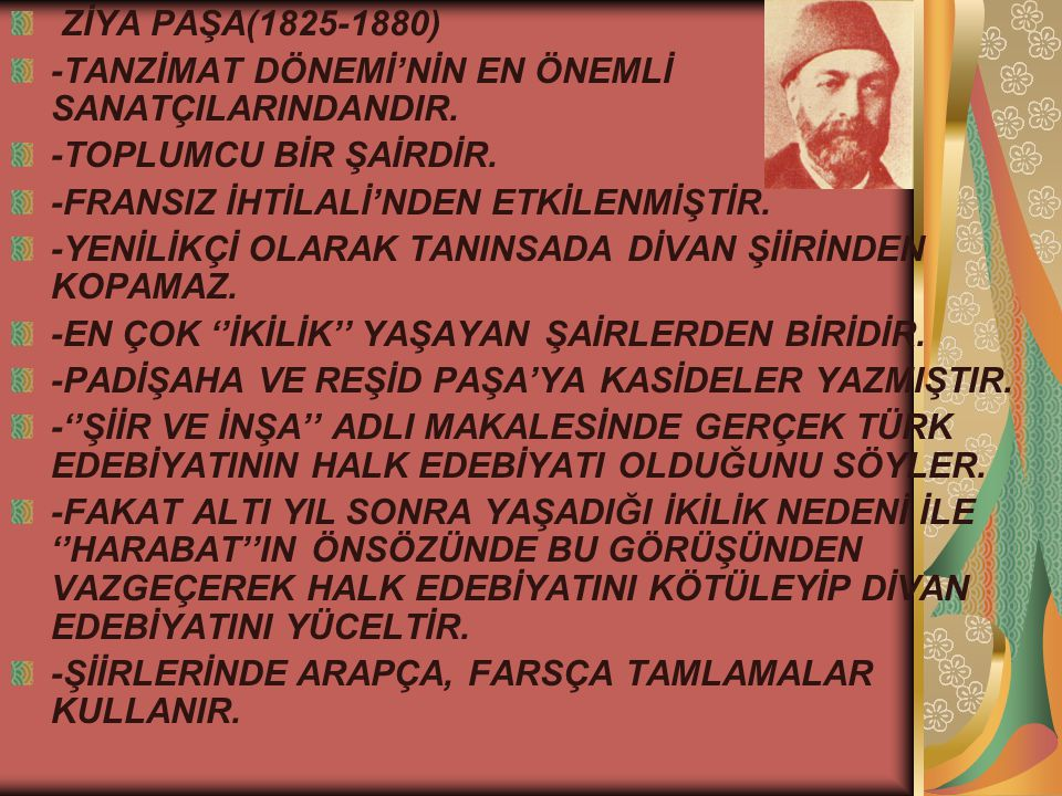 FECR-İ ATİ EDEBİYATI (1909-1912)