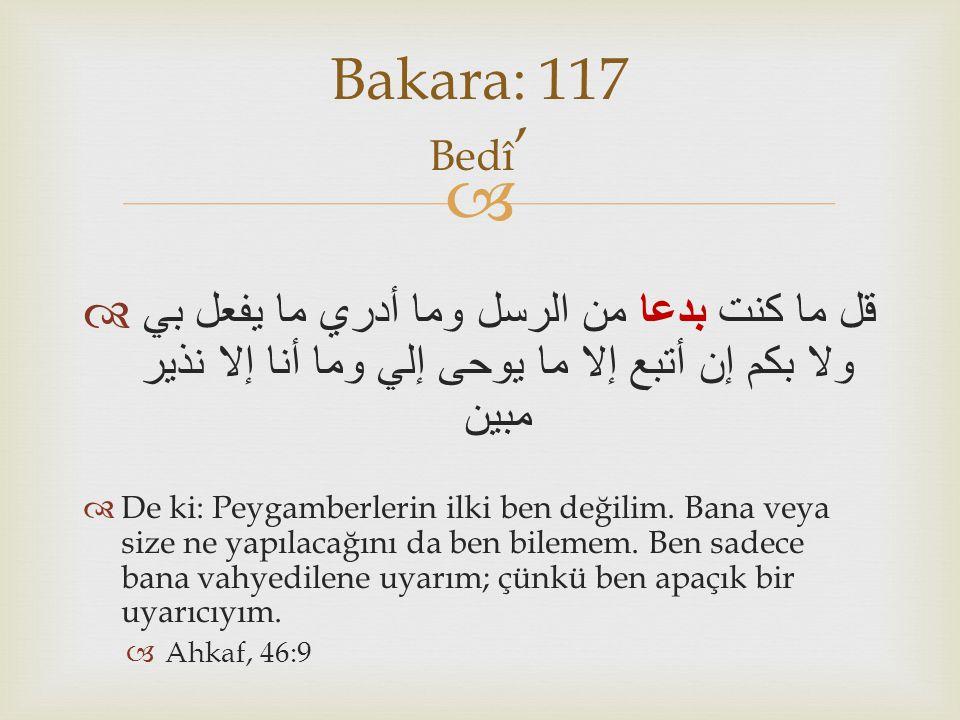   İman bütünüyle ilim işi  İnkâr için ilme ihtiyaç yok  Bilgin olarak tanınan Ehl-i Kitabın cümlesi, ümmî bir zâtın hakaretleri karşısında çaresiz Bakara: 118 «Bilmeyenler» kim?