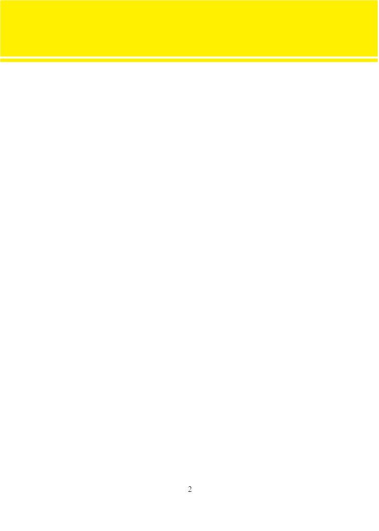 43 Raporlama programları otomatik olarak raporlama işlemlerini belirlenen zamanlarda yaparak kullanımda büyük kolaylık ve zaman tasarrufu sağlamakla birlikte, yaptığı uyarılarla telefon maliyetlerinin daha kontrol edilebilir olmasına, istenmeyen aramalardan ilgililerin anında haberdar edilmesine yardımcı olur.