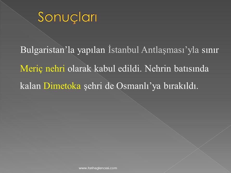 Sebebi:Osmanlı Devleti'nden aldıkları toprakları Balkan devletlerinin paylaşamamaları Sırbistan, Karadağ, Yunanistan yanlarına Romanya'yı da alarak Bulgaristan' la savaşmaya başladılar.