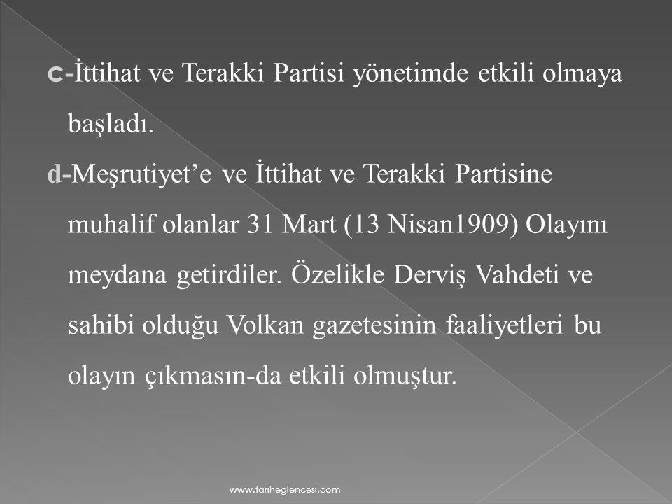 Buna göre; Osmanlı Devleti'nin batı sınırı Midye- Enez çizgisi olarak kabul edildi.