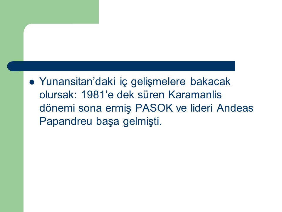 Papandreu Yunanistan'ın NATO'dan ve AT'den çıkmayarak ve ABD ile askeri işbirliğini sürdürerek hem Türkiye'ye karşı diplomatik avantaj elde ettiğini hem de Türkiye'nin Ege'deki yayılma eğilimini önleyebildiğini söylemekteydi.