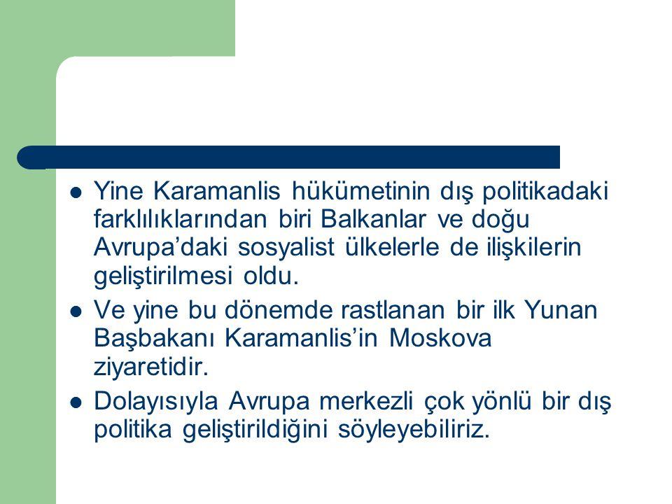 1988'de Kıbrıs Rum kesiminde yapılan seçimleri Yeorgios Vasiliu kazandı.