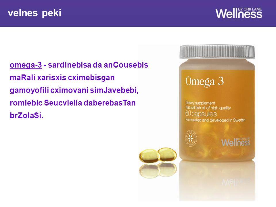 omega-3 - sardinebisa da anCousebis maRali xarisxis cximebisgan gamoyofili cximovani simJavebebi, romlebic Seucvlelia daberebasTan brZolaSi.