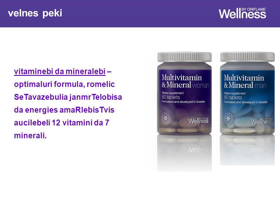 vitaminebi da mineralebi – optimaluri formula, romelic SeTavazebulia janmrTelobisa da energies amaRlebisTvis aucilebeli 12 vitamini da 7 minerali.