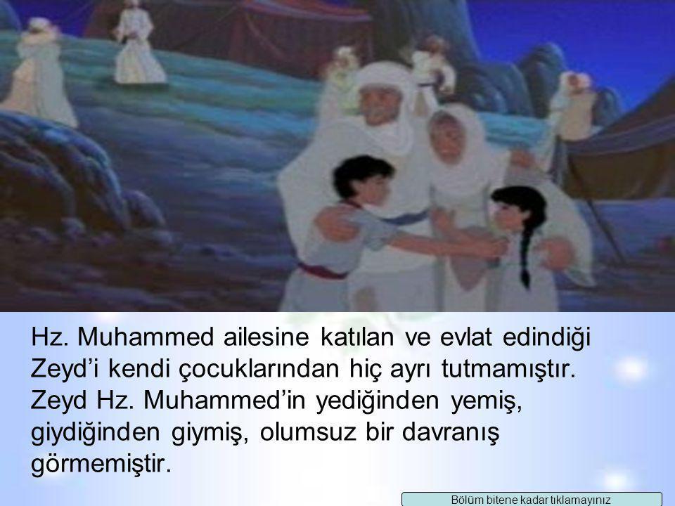 Hz. Muhammed ilk eşi Hz. Hatice'yi de çok severdi. Hz. Hatice ile sağlam ve sevgi dolu bir evlilik yapmıştı. Hz. Muhammed'e ilk vahiy geldiğinde heyec