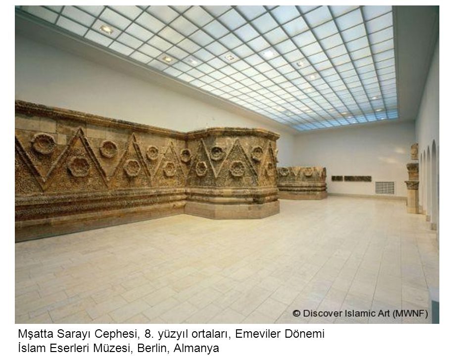 Mozaik, Hırbetü'l-Mefcer, in situ 8.