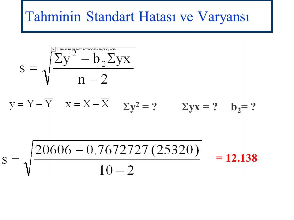 Tahminin Standart Hatası ve Varyansı =12.138 s 2 = 147.3318  Y 2 =?  Y = ?  YX=? b 1 =?b 2 =? = 12.138