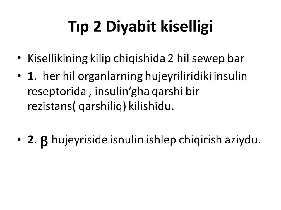 Tıp 2 Diyabit kiselligi Kisellikining kilip chiqishida 2 hil sewep bar 1.