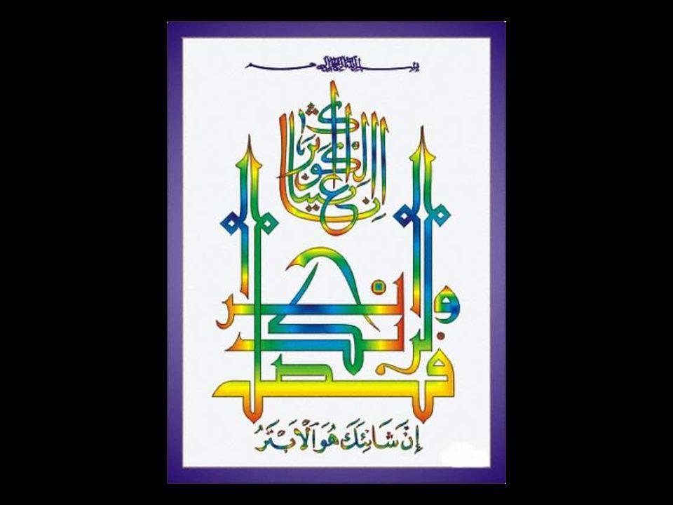 HAT SANATI Arap harfleri çevresinde oluşmuş güzel yazı yazma sanatıdır. Bu sanat Arap harflerinin 6. yüzyıl ve 10. yüzyıl arasında geçirdiği bir geliş