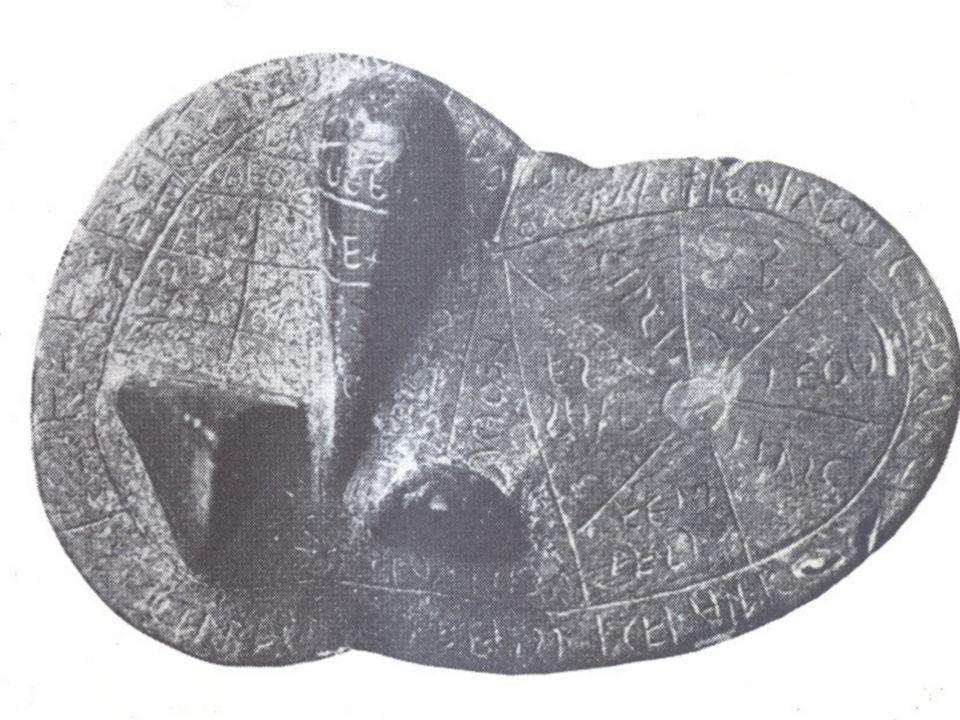Roma Tıbbı Yunan tıbbı İskenderiye'de doruğa ulaşmış ve ardından Roma uygarlığını da etkilemiştir.