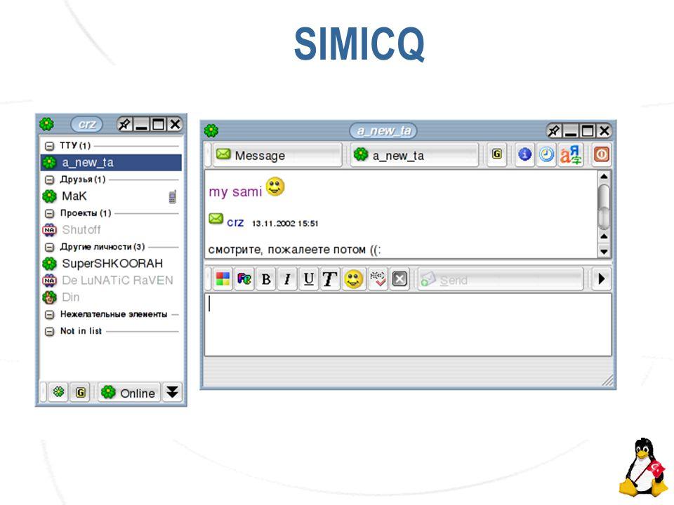AKÜ İnternet Haftası Etkinlikleri SIMICQ