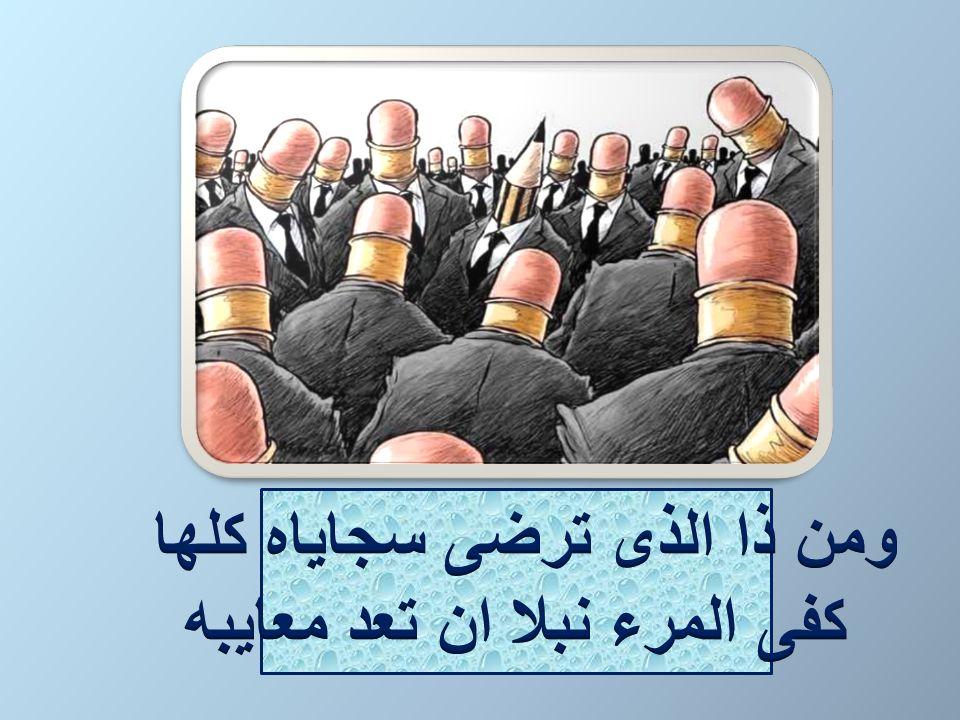 Engeller Kibir Kibir kirdir Hased Hased settir Riya Riya rüyadır Zillet Zillet illettir Kendini Aşamamak Başkası olma kendin ol…