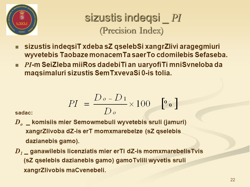 22 sizustis indeqsi _ PI (Precision Index) sizustis indeqsi _ PI (Precision Index) sizustis indeqsiT xdeba sZ qselebSi xangrZlivi aragegmiuri wyvetebis Taobaze monacemTa saerTo cdomilebis Sefaseba.