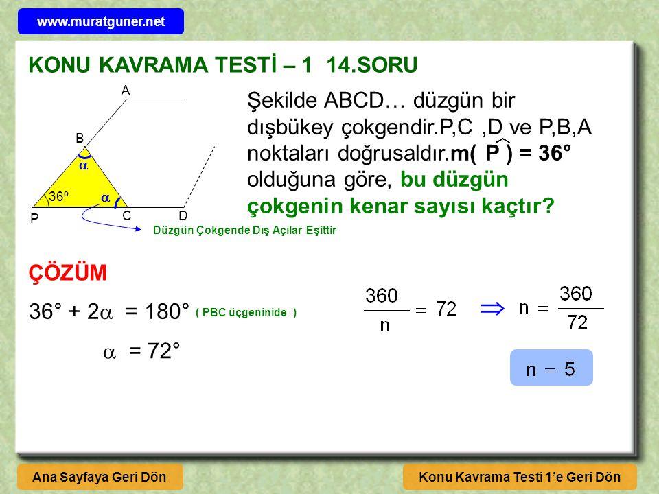 KONU KAVRAMA TESTİ – 1 14.SORU ÇÖZÜM Konu Kavrama Testi 1'e Geri DönAna Sayfaya Geri Dön 36º B P D A C Şekilde ABCD… düzgün bir dışbükey çokgendir.P,C,D ve P,B,A noktaları doğrusaldır.m( P ) = 36° olduğuna göre, bu düzgün çokgenin kenar sayısı kaçtır.