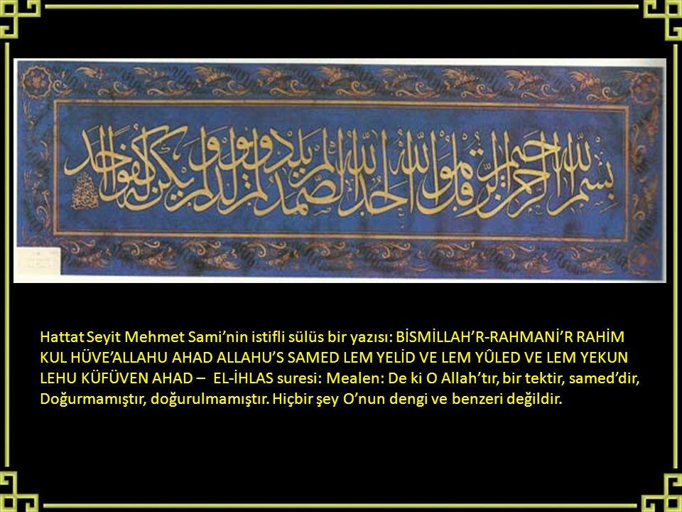 Hattat Seyit Mehmet Sami'nin istifli sülüs bir yazısı: BİSMİLLAH'R-RAHMANİ'R RAHİM KUL HÜVE'ALLAHU AHAD ALLAHU'S SAMED LEM YELİD VE LEM YÛLED VE LEM Y