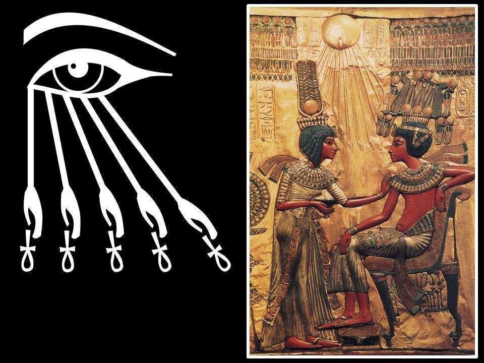 Aton'un da sembolü, tıpkı Ra'da olduğu gibi Güneş'ti. Doğudan yayılan ışık Aton'u sembolize ediyordu. Aton'dan eşit olarak yayılan aydınlık, adalet ka