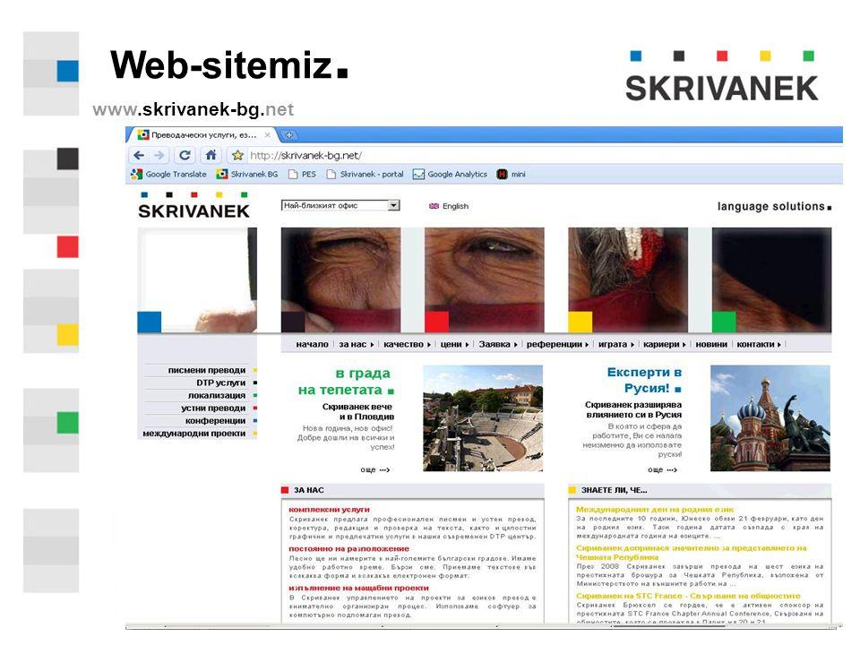 www.skrivanek-bg.net Web-sitemiz. www.skrivanek-bg.net