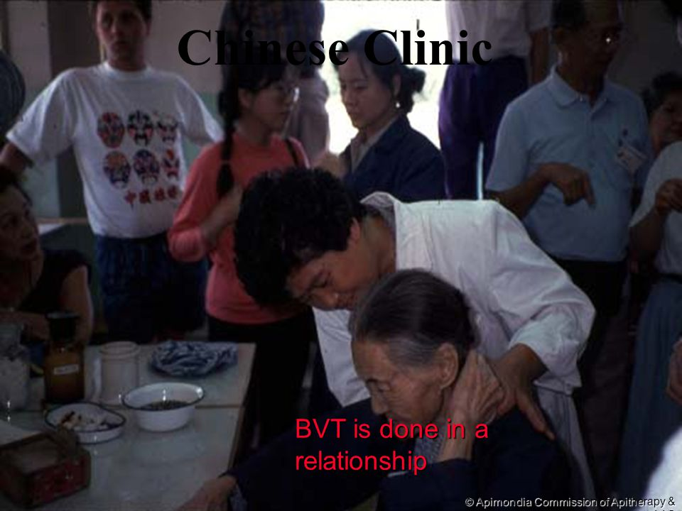 Chinese Clinic BVT is done in a relationship © Apimondia Commission of Apitherapy & AAS