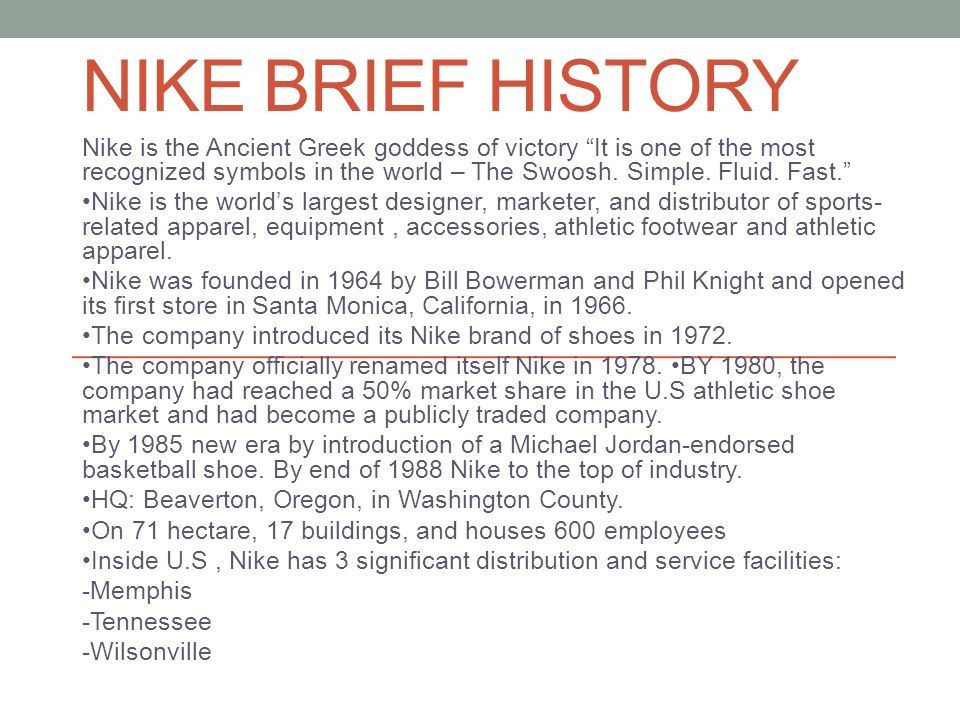 Nike Brief History Nike Is The Ancient Greek Goddess Of Victory It